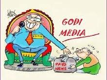 गोदी मीडिया