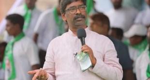 मुख्यमंत्री रघुवर जी का जवाब हेमंत सोरेन