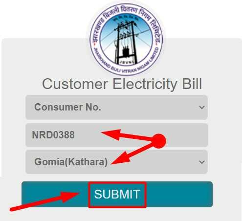 Enter Consumer Number & select Subdivision for Jharkhand Bijli Bill Check Online