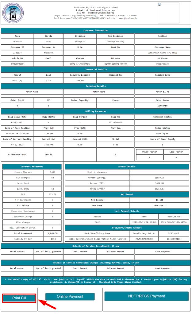 Jharkhand Bijli Bill PDF me Download kaise kare