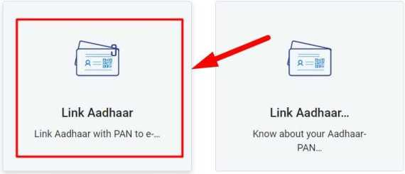 Aadhaar Pen Link Online