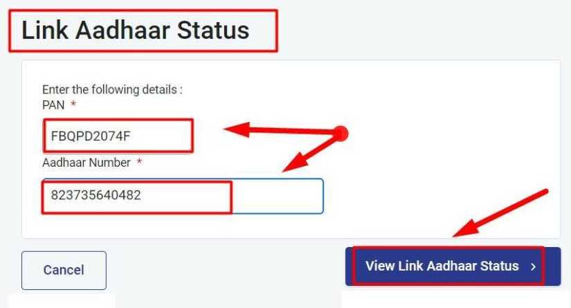 Pan Card Aadhar Link Status Check Online