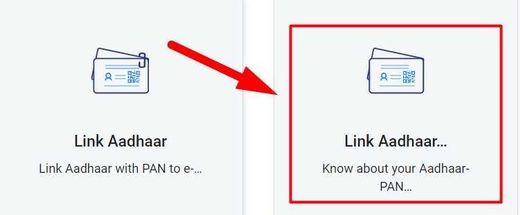 Pan Card Aadhar Link Status
