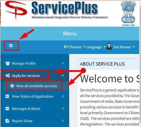 Jharkhand Marriage Certificate Online Registration