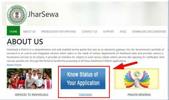Jharkhand Caste Certificate Application Status