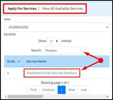 Search for Jharkhand Social Security Pension Scheme on JharSewa Portal