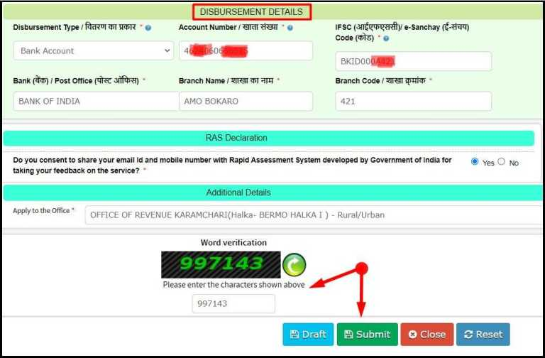 Fill Bank Details & Submit Application form for Old Pension Yojana in Jharkhand