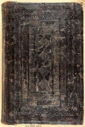 A Venetian-made genuine Greek-style binding on a fifteenth-century Greek manuscript (Milan, Biblioteca Braidense, Braid. AF.X.47)