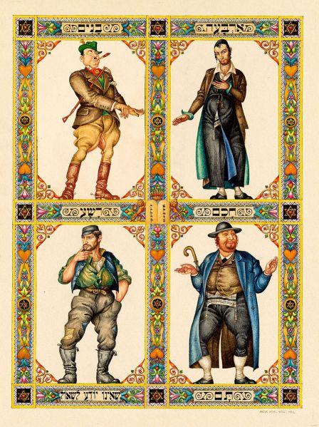 Arthur_Szyk_(1894-1951)._The_Haggadah._The_Four_Sons_(1934),_Łódź,_Poland
