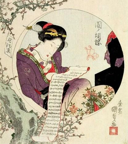 Kunisada 1823-5