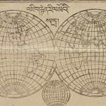 Remaking Cosmology in Tibet