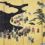 Valignano's Sumario and the Early Modern Jesuit Discourse about Japan