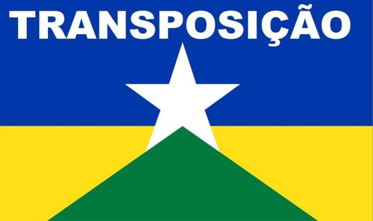 TRANSPOSIÇÃO – Nova lista publicada no Diário Oficial neste 1º de setembro