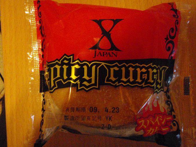 x-japan_curry1