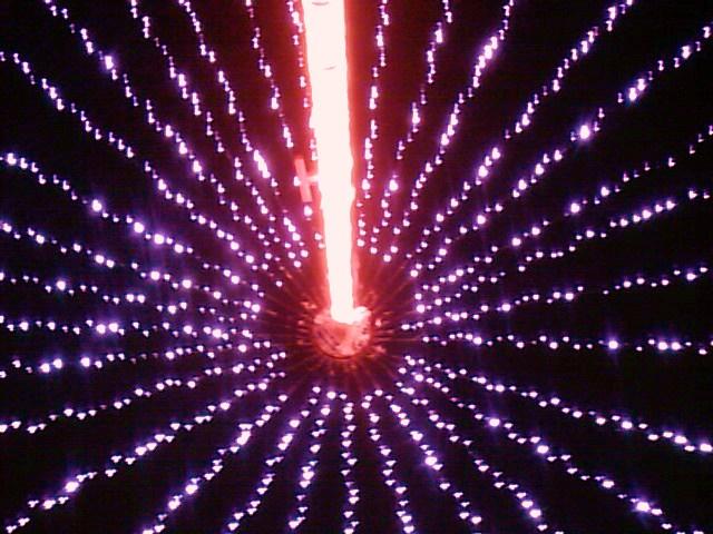 pfersee-lights