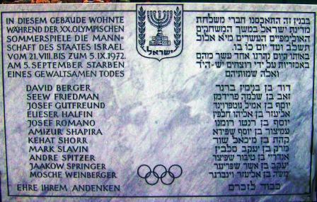 Munich Memorial for the murdered Israeli Sportsmen