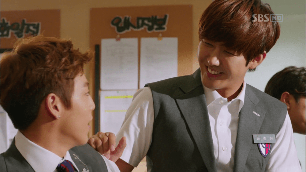 To the Beautiful You ☼ (2/6)