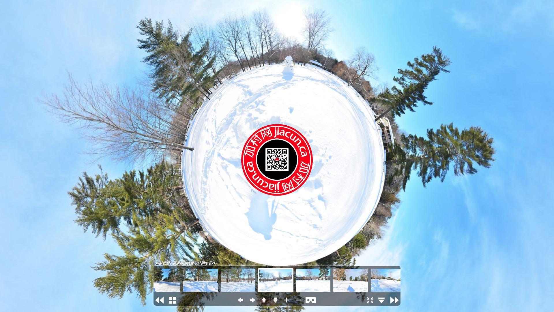 360度全景小行星视角截图