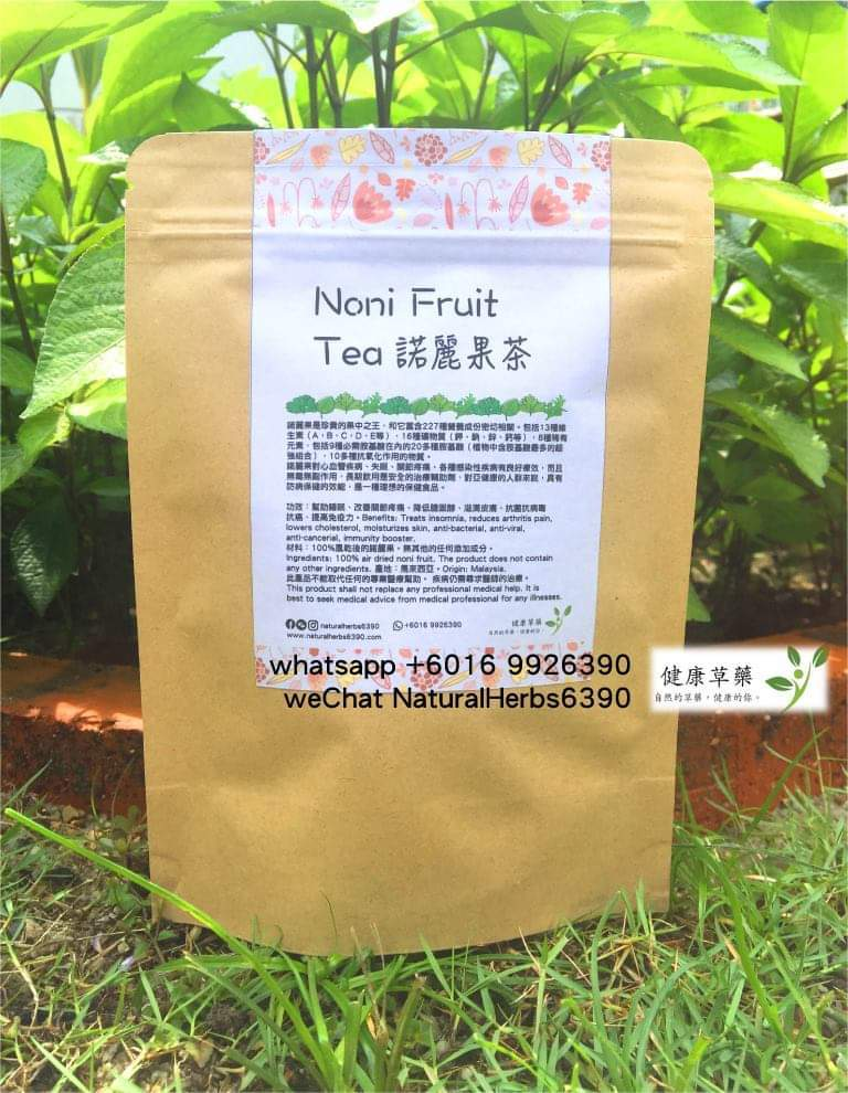 諾麗果茶 Noni Fruit Tea