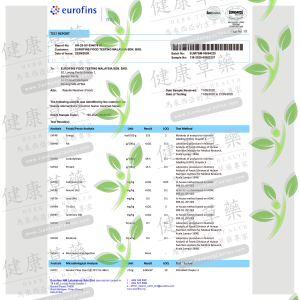 健康草藥-草藥粉-Eurofins實驗室檢測報告-紅田烏Page1