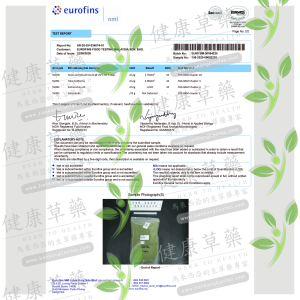 健康草藥-草藥粉-Eurofins實驗室檢測報告-黑面將軍Page2