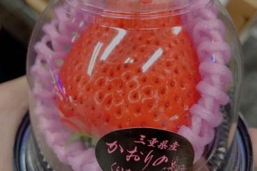 日本古都華草莓(一粒裝),日本空運來台進口水果