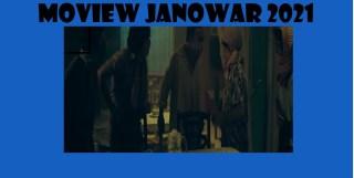জানোয়ার ২০২১ ,Janowar 2021 movie based on real story of gazipur