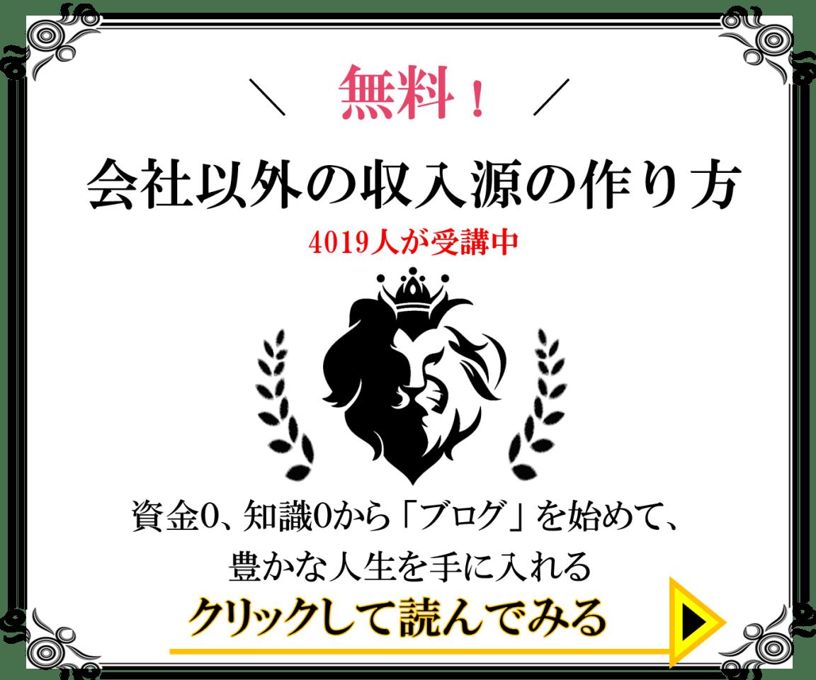ネタバレ 死 役所 14 巻