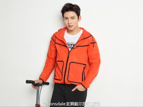 CF Ji Chang Wook Returns For The Lonsdale SS 2017