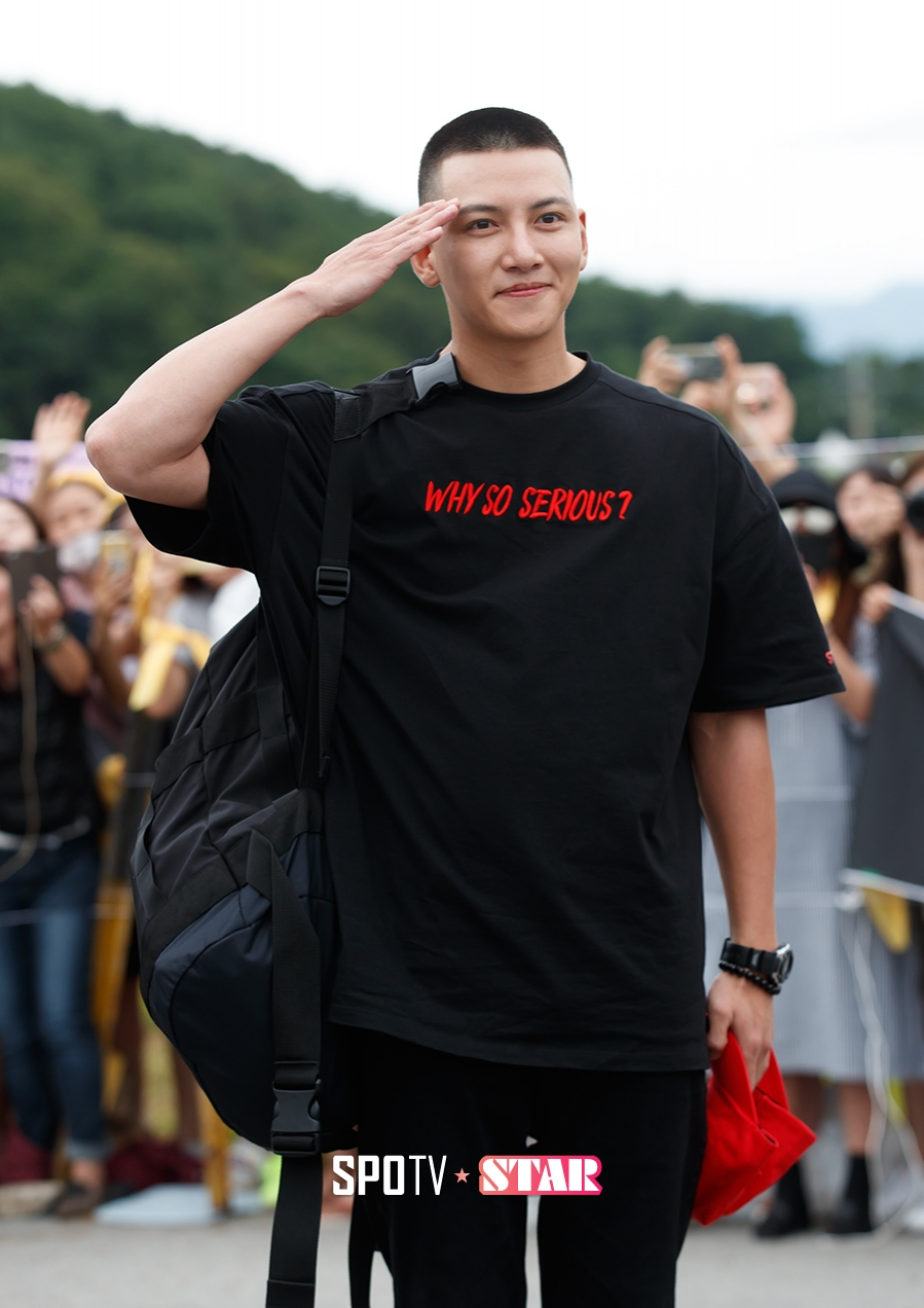 News Ji Chang Wook Leaves For 2 Year Military Enlistment