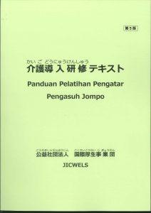 J217017I