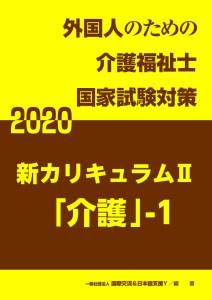 Y220010J