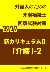 Y220011J