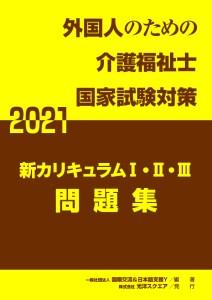 Y221013J