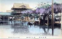 images-Kameido Tenjin postcard