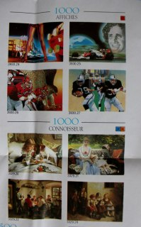1000_milton bradley catalogue_08