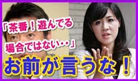 uenishi3
