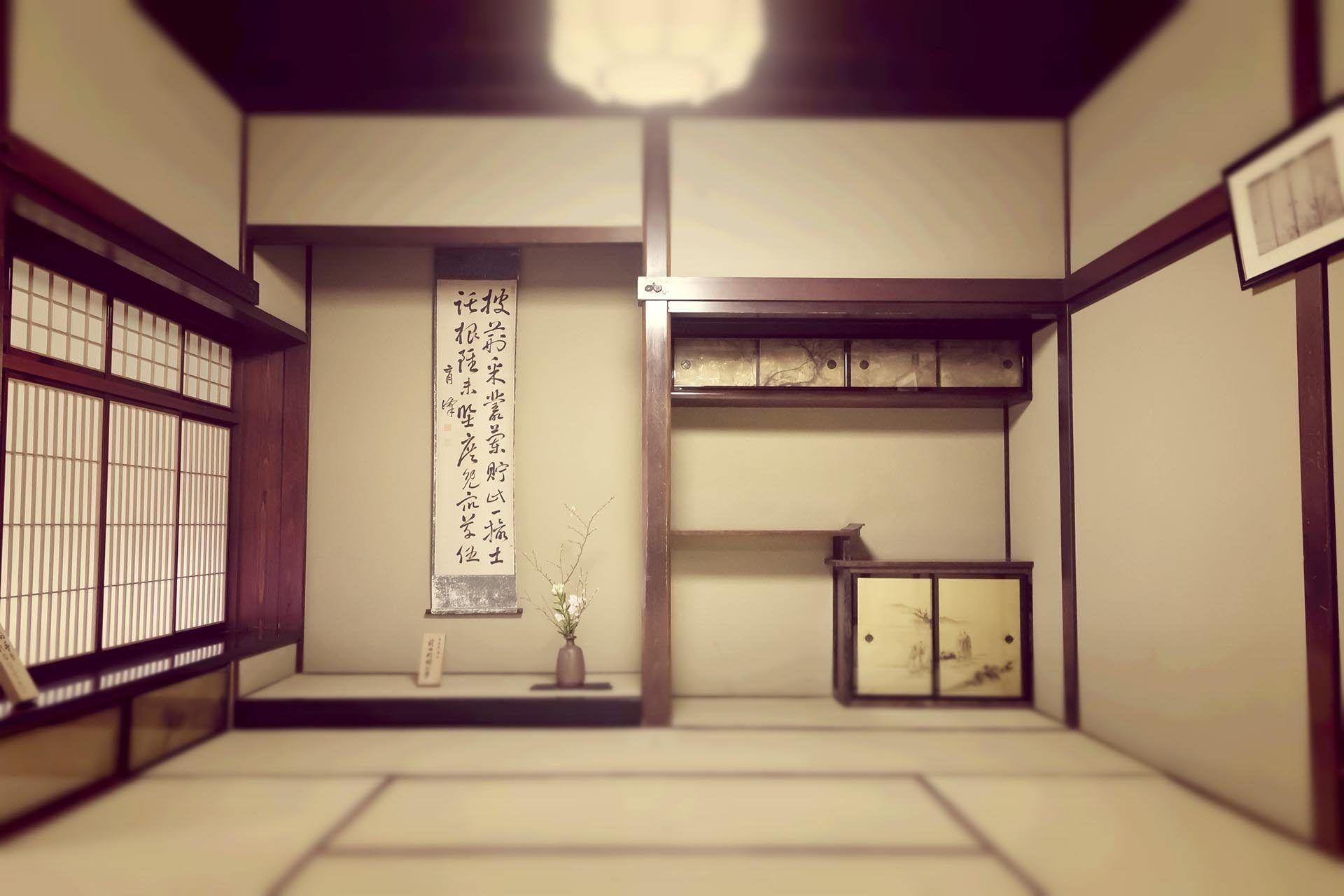 reiki tanfolyam japán szoba tekercs
