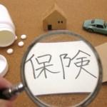 建物検査を受けた空き家は、建物に「保証」がつけられます。