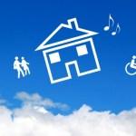 【グループホームへの空き家活用〜その1】知的障がいを持った方へ理解がありますか?