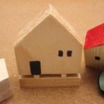 グループホームに活用できる空き家の3つの条件