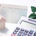 50代で空き家の実家を相続したら?〜売って、住宅ローンの返済に充てる〜