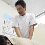 リラックス治療院