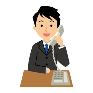 電話相談も対応可