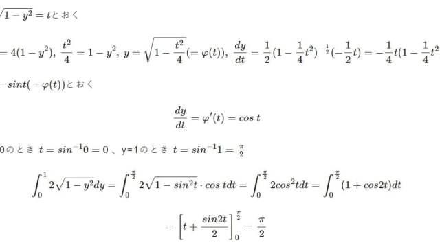 ∫∫Kdxdy K:x^2+y^2=0の解き方