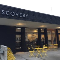 Coffee: Discovery in Vancouver BC