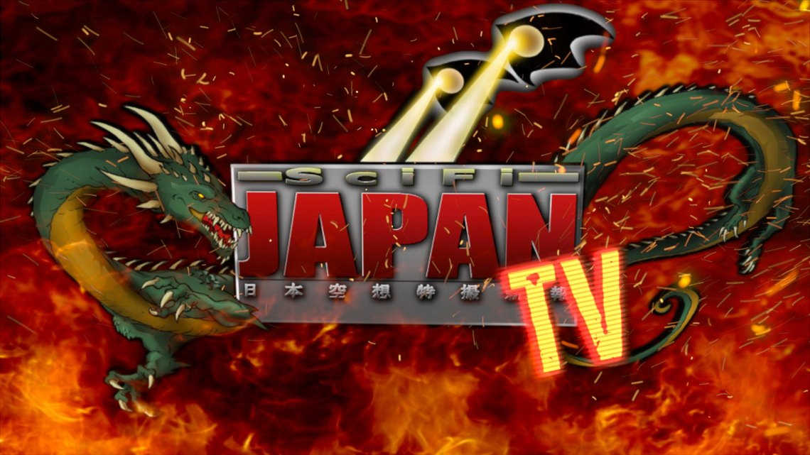 SCIFI JAPAN TV