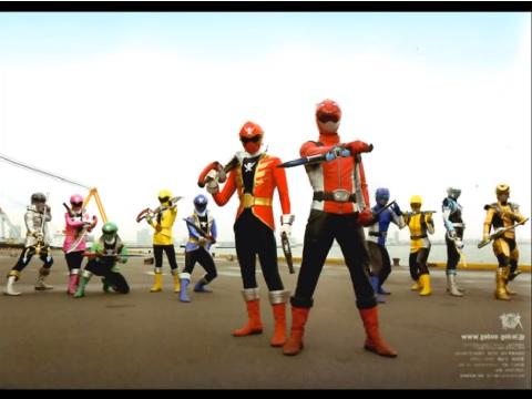 『特命戦隊ゴーバスターズ』【ED】(キズナ~ゴーバスターズ! 豪快にアレンジver)の動画を楽しもう!
