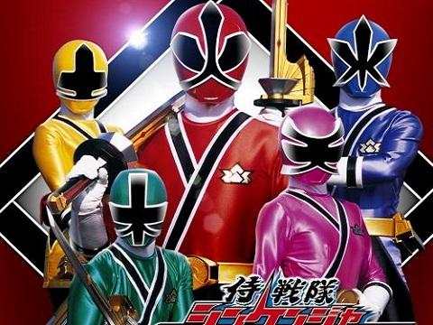 『侍戦隊シンケンジャー』【挿入歌】(シンケン祭り)の動画を楽しもう!