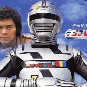 『宇宙刑事ギャバン』【挿入歌】(電光石火ギャバン-DISCO GAVAN-)の動画を楽しもう!